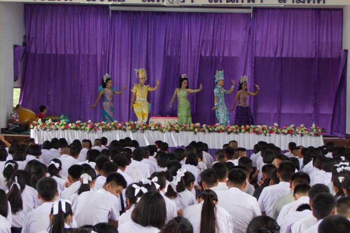 กิจกรรมวันภาษาไทยแห่งชาติ 2560