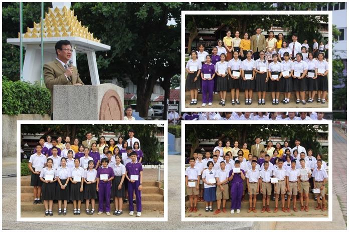 """มอบเกียรติบัตรกิจกรรม """"วันสุนทรภู่คู่ภาษาไทย"""" ประจำปีการศึกษา 2562"""