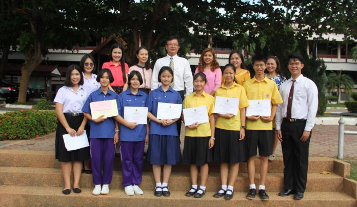 มอบเกียรติบัตรรางวัล โครงการรักษ์ภาษาไทย สัปดาห์ภาษาไทยแห่งชาติ