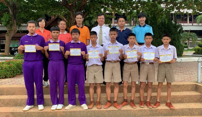 มอบเกียรติบัตรการแข่งขันกีฬาเซปักตะกร้อ การแข่งขันกีฬานักเรียน นักศึกษาส่วนภูมิภาคจังหวัดลำพูน 2562