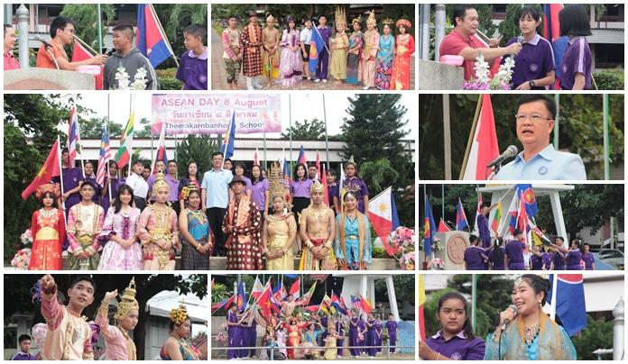 ASEAN DAY 8th August 2019