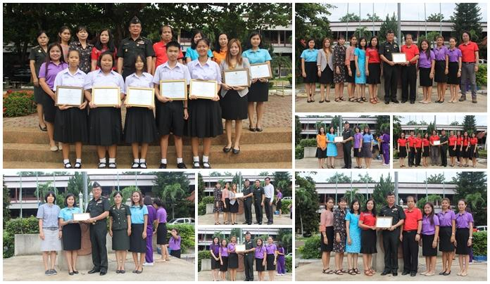 ร่วมแสดงความยินดีกับผลการทดสอบ O-NET ปีการศึกษา 2561